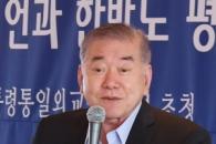 """문정인 특보 """"남북 정상회담, 다음달 12일~13일 사이일 듯"""""""