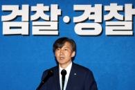 """조국 """"법무-행안 장관 타협 모범, 정부수립 후 최초 …"""