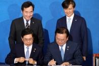 검찰 수사지휘권 폐지… 경찰에 1차 수사권·종결권