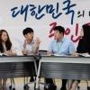 800시간 수업 대장정… 24시간도 모자란 '사무관 사관학교'