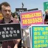 난민 반대 집회 예고…30일 서울광장