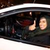 사우디여성 운전 허용 첫날 '0시의 도로 자유' 만끽했다