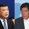 """이인규 """"원세훈이 검찰총장에 직접 전화 걸어 '논두렁 시계' 보도 제안"""""""