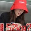 """'런닝맨' 이다희 몸무게 공개 """"키 175cm+몸무게 56kg"""""""