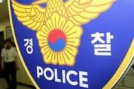 '무릎으로 머리 치고'…서울 도봉구 어린이집서 아동학대 의심 사례