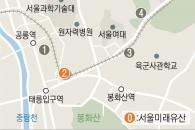 [미래유산 톡톡] 67년간 여객·화물 수송 경춘선, 폐철길 6.3㎞ 공원 조형물 즐비
