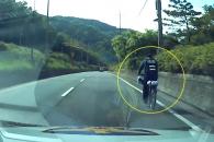 """""""날씨 좋다"""" 자전거 타고 달리는 경찰관"""