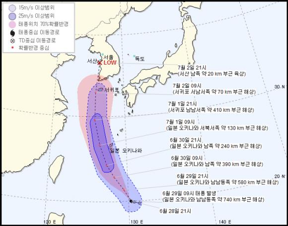 7호태풍 쁘라삐룬의 예상경로 기상청 제공