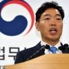 법무부, 서울지검에 사상 첫 여성 차장 검사 발탁