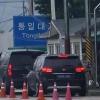 북·미, 비핵화 후속협상 사실상 개시