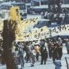 32년 만에… '박종철 고문치사' 기록물 세상으로