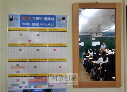 지난달 7일 서울 여의도여고 학생들이 한국교육과정평가원이 주관한 대학수학능력시험 전국 모의평가를 치르고 있다. 사진은 교실 뒤편에 걸린 거울에 비친 모습이다.  서울신문 DB