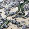 '물지옥'이 덮쳤다… 日1050㎜ 폭우에 139명 사망·실종
