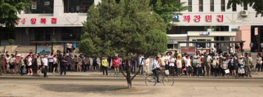 [포토인사이트] 붐비는 출근길