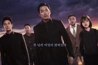 '신과함께2' 개봉 당일 관객 100만 돌파, '한국 영화 최고 오프닝 스코어'