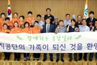 근로복지공단, 파견·용역 노동자 289명 정규직 전환 채용