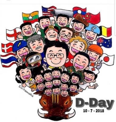 '타오나카'라는 필명의 태국 만화작가가 멧돼지 머리 위에서 웃고 있는 13명의 생환자와 구조에 참여했던 국가의 국기를 그린 만화. 하단에는 전원 구조한 2018년 7월 10일을 D데이로 기념한 문구가 들어가 있다. 페이스북 캡처 연합뉴스