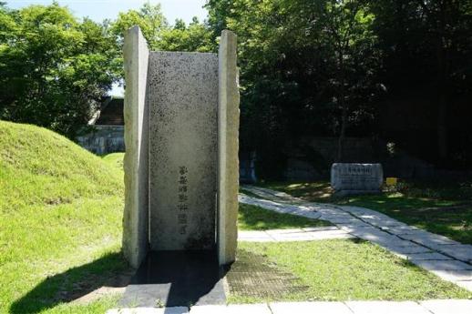 거꾸로 서 있는 하야시 동상 아랫부분과 통감관저 터 표석.