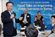 외국인 한국생활 불편 확 줄인다