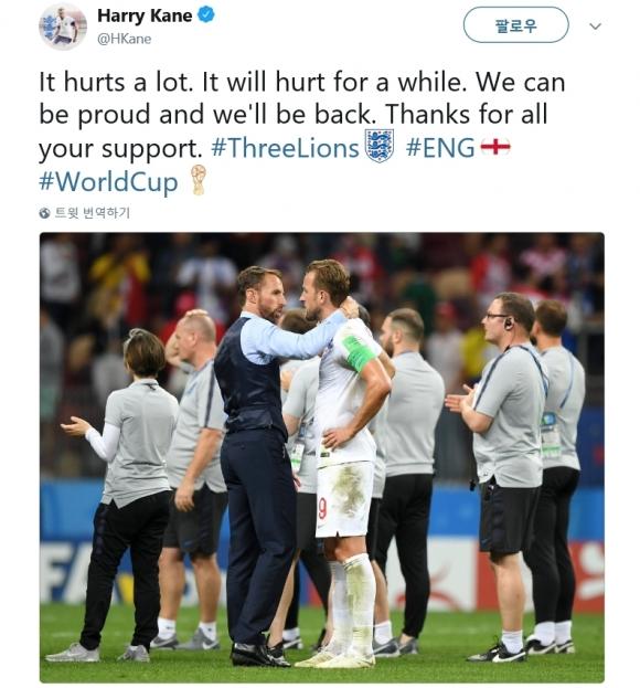잉글랜드가 크로아티아와의 2018 러시아월드컵 준결승에서 1-2로 패배해 결승에 오르지 못했다. 잉글랜드 축구대표팀 주장 해리 케인은 12일 자신의 트위터에 팬들의 응원에 감사하는 메시지를 남겼다. 2018.7.12  해리 케인 트위터(@HKane)