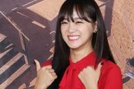 [포토] 구구단 세정, 비타민 같은 '상큼 미소'