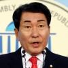 자유한국당 비대위원장 후보에 김병준·박찬종·전희경·김성원·이용구
