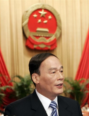 왕치산(王岐山) 중국 국가부주석. 로이터 연합뉴스