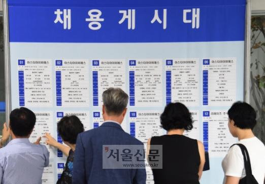 내 일자리 어디에… 고용 증가폭이 5개월 연속 10만명 안팎에 머물면서 '고용 절벽' 우려가 커지는 가운데 12일 서울 마포구청에서 열린 '마포구 일자리 매칭데이'에서 구직자들이 채용 안내판을 꼼꼼히 살펴보고 있다.  최해국 선임기자 seaworld@seoul.co.kr