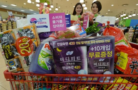 2016년 롯데마트가 대표적인 생필품을 할인 판매하는 장면. 서울신문 DB