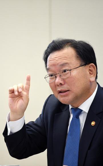 김부겸 행정안전부 장관 서울신문 DB