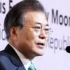 """[전문]文대통령, 싱가포르 렉처 """"비핵화 실천시 아세안 회의체 北참여 희망"""""""