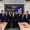 제10대 의회 도시안전건설위원회 첫 일정, '풍수해대책본부' 방문