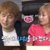"""'나혼자산다' 박나래 집 방문한 기안84 """"샤워해도 돼?"""" 깜짝 발언"""