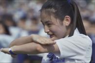 일본 중고생 4000여명의 단체 군무 화제
