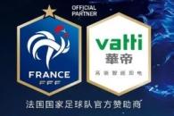 프랑스 월드컵 우승에 132억원 토해 내는  중국 기업