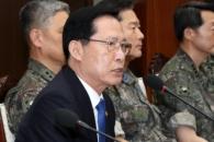 """송영무 """"지휘관들에 계엄문건 확인후 최단시간 제출 …"""