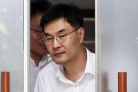 """靑 """"군통수권자, 문건 하달·병력동원 준비 등 실체 …"""