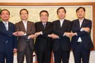 """협치 강조한 문희상 의장 """"민생 법안 슬기롭게 처리를…"""