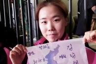 남북 여자탁구 '바보 김송이, 유은총 언니'의 반가운 재회