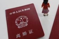 중국 최대 이혼 성수기는 대입 시험 직후