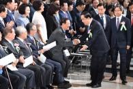[서울포토] 70주년 제헌절 경축식...역대의장들