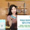 SC제일은행, 카드 하나로 해외여행·마일리지 플러스