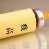 중국산 발암물질 고혈압약 이어 광견병 백신 생산중단