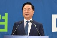 [서울포토]김두관 의원 더불어민주당 당대표 출마선언