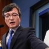 """靑 """"기무사 계엄시 언론 보도통제, 국회의원 현행범 사법처리도 계획"""""""