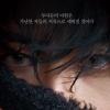 뮤지컬 '웃는남자'는 로맨스물? 일본 포스터 바뀐 이유는