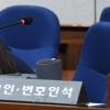 [서울포토] '국정원 특활비' 징역6년·33억원 추징 선고받은 박 전대통령은 어디에?