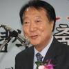"""북방경제인연합회 """"남북경협 민간기업 구심적 되겠다"""""""