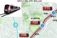 안광석 의원, 첫 의정활동으로 '동북선 도시철도'사업 관계자와 간담회 가져