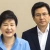 """청와대 '계엄령 문건' 발표에 민주당 """"황교안 수사해야"""""""